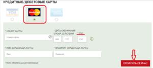 """Купить билет авиакомпании """"Алиталия"""" онлайн шаг 11"""