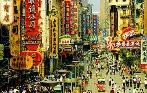 куда поехать в Китай за вещами
