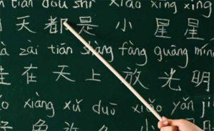 """почему китайский язык называют """"мандарином"""""""