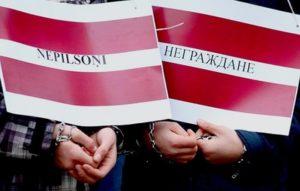 Статус негражданина Латвии
