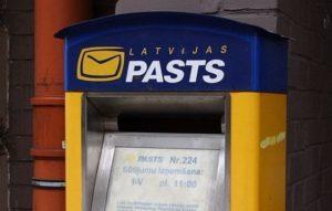 сколько идет посылка из Латвии в Россию