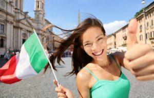 Заявка на гражданство в Италии