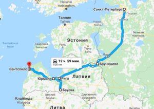 где лучше пересекать границу с Латвией на машине 3