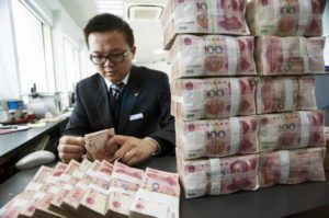 налог в Китае на зарплату
