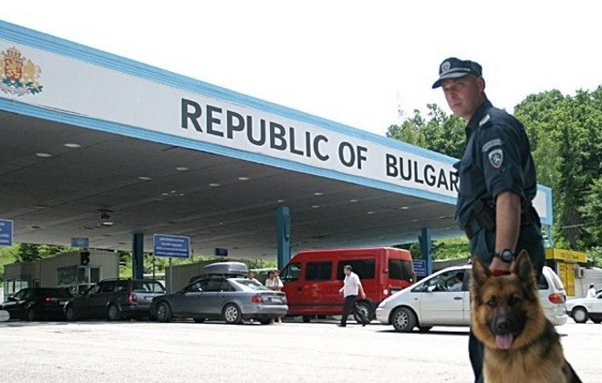 Какие таможенные правила действуют в Болгарии в  2021  году