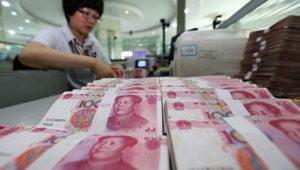 какую валюту брать в Китай