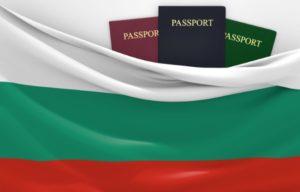документы для болгарской визы для владельцев недвижимости