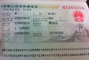 сколько стоит виза в Китай для граждан Казахстана