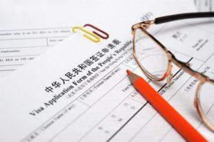 Инструкция по оформлению визы в Китай