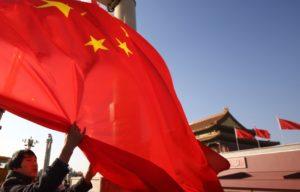 Документы на оформление китайской визы