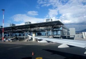 Аэропорт «Мегас Александрос»