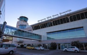 Аэропорт Коста–Смеральда