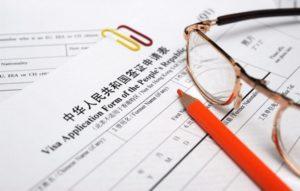 что нужно для оформления китайской рабочей визы