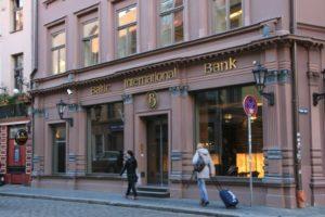 Национальные латвийские банки