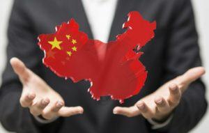Как узнать о готовности визы в Китай