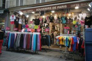 где можно купить в Париже