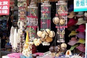 Хайнаньские рынки