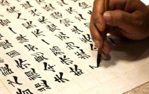 самый распространенный китайский диалект