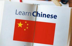 языки Китайской Народной Республики