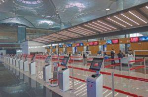 открытие нового аэропорта Стамбула