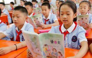 Специфика школьного образования в Китае