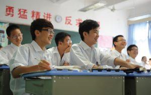 Прохождение подготовительных курсов в Китае