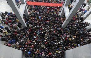 Российские пенсионеры в Китае