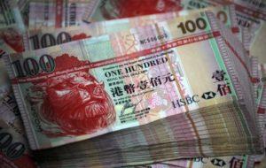 где менять деньги в Гонконге
