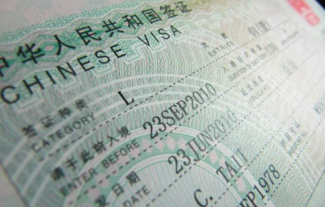 Как оформить визу в Шанхай