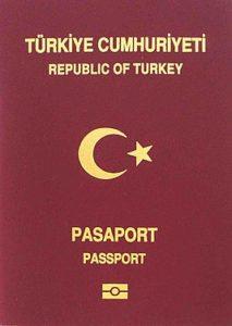 Биометрический заграничный паспорт Турции