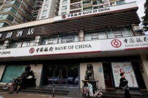 функции центрального банка Китая
