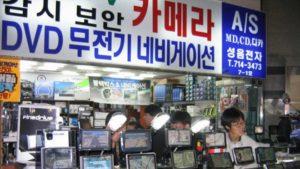 дешевые магазины в Корее