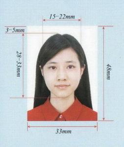 фото на гражданство КНР