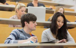 Дополнительное образование в Германии