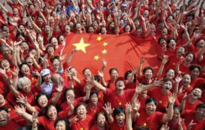 Прохождение натурализации в Китае
