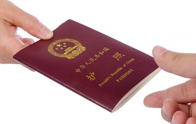 Получение китайского гражданства в  2020  году: особенности, процедура, документы
