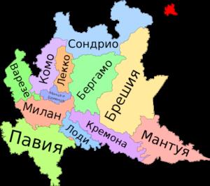 Ломбардия