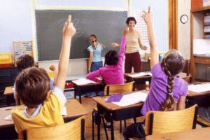 Русская школа в Италии