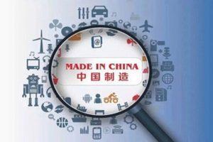 поиск и проверка поставщиков в Китае