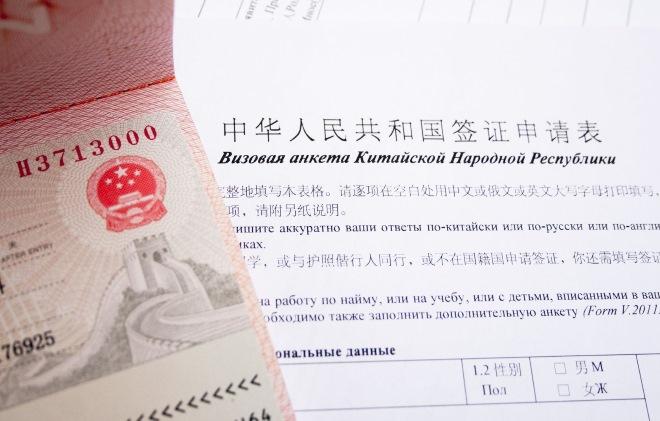 Как получить студенческую визу в Китай