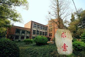 Учебные заведения в регионах Китая