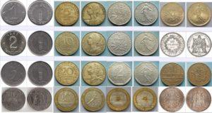 Монеты Франции до евро