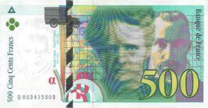 Валюта Франции до евро