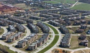 как купить дом в Китае
