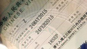 получение рабочей визы в Китай