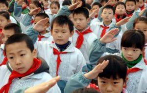 Китайская начальная школа