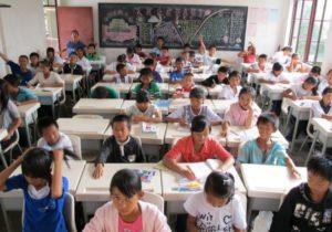 Система оценивания знаний в Китае