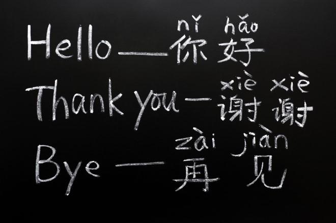 На каких языках говорят на Тайване