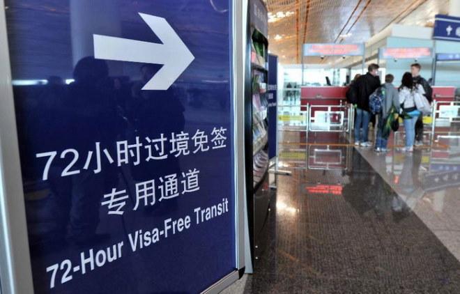 Транзитная виза в Китай: правила оформления
