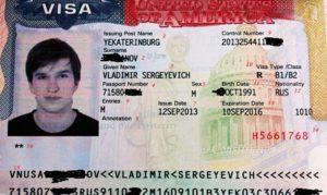 как обычно выглядит выданная в России виза для въезда в США